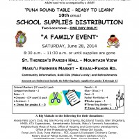 2014 SCHOOL SUPPLY FLYER